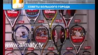 Как выбрать ракетку для тенниса?(, 2013-09-02T08:32:20.000Z)
