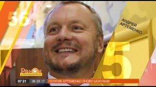 55 за 5  Украинские артисты, выступающие в России – не предатели,   Артеменко