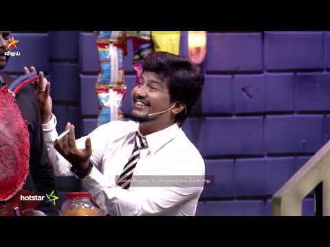 #KPYC #KalakkapovadhuYaaruChampions #KPY #KPYChampionsSeason2 #SirichaPochi #ComedyShow #VijayTV #VijayTelevision #StarVijayTV #StarVijay #TamilTV  கலக்கப்போவது யாரு சாம்பியன்ஸ் சீசன் 2 | ஞாயிறு மதியம் 2:30 மணிக்கு உங்கள் விஜயில்...   Click here http://www.hotstar.com/tv/kalakka-povathu-yaaru-champions/14465 to watch the show on hotstar.