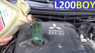 Mitsubishi Triton 4D56 CRD P0403 P2413 Fault Codes