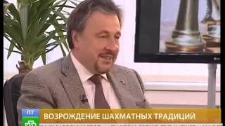 Сергей Карякин и Глеб Петров (Альпари) на НТВ