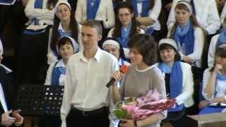 Объявление Георгия и Галины
