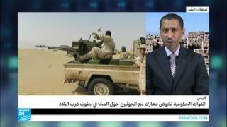 ما صحة الأنباء عن سيطرة القوات الحكومية على مدينة المخا؟