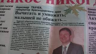 Заслуженный артист России, заслуженный артист Кубани Равиль Гилязетдинов