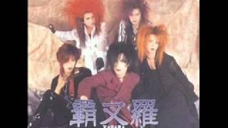 覇叉羅 Album: Insanity 1995.