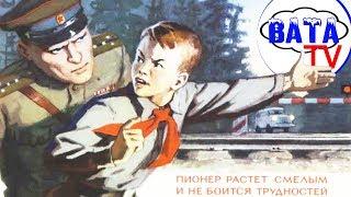 Какому патриотизму на России учат