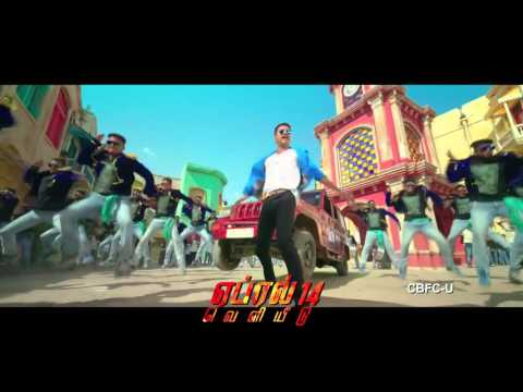Jithu Jilladi Song Promo Video   Theri  ...