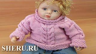Детский свитер спицами. Урок вязания 101