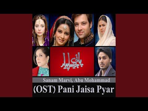 Pani Jaisa Pyar (From ''Pani Jaisa Pyar'')