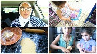 On prépare la fête d'Aïd el fitr 🎉Eid el fitr is coming 🌙 Ramadan'Up #15