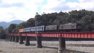 ♯27【鉄道】大井川鐵道 鉄橋を渡るEL重連急行