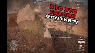 5 минут ностальгии Battlefield 1 2