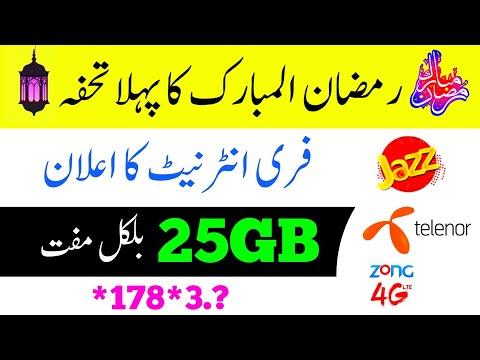Ramazan Gift   Get 25GB Free Internet   Jazz, Telenor, Zong