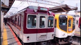 近鉄南大阪線 古市駅の朝ラッシュ撮影まとめ X9