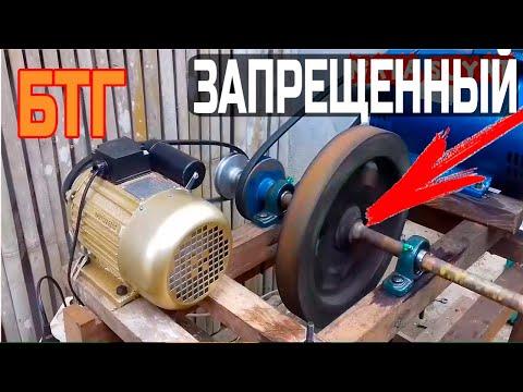 Запрещенный Вечный Двигатель изобрел Студент из Бишкека  Смотрите пока не удалил
