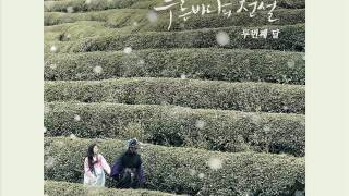 Gambar cover SECOND MOON & HAN AH REUM - Hidden Story (SCORE) (OST The Legend Of The Blue Sea) | koreanlovers