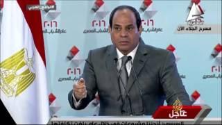 دلائل التقارب بين القاهرة وحزب الله