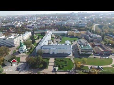 Аэросъемка города Нижний Новгород (Кремль)
