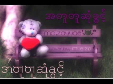 Zay Ye` - A Tu Tu Sone Kwint - Cover.by.Little Zip