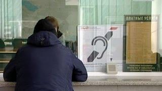 Вести-Хабаровск. Устройства для слабослышащих в железнодорожном вокзале