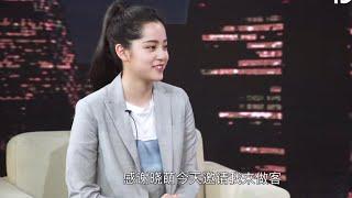 歐陽娜娜 全英文訪問 人民日報PD Studio