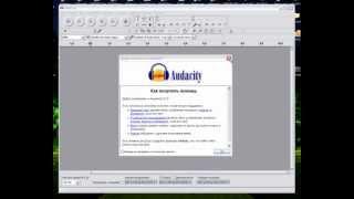Лучшая программа для изменения голоса.(Программа Audacity предназначена для изменения аудио. Скачать программу: http://www.softfly.ru/multimediya/audioredaktory/94-audacity..., 2012-10-21T11:37:10.000Z)
