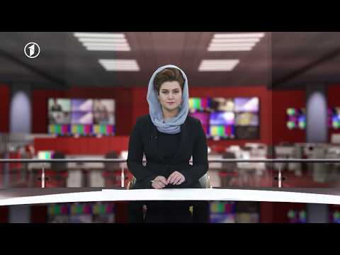 Afghanistan Dari News 31.05.2018 خبرهای افغانستان