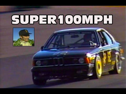 1985 ATCC R8 Lakeside 'Jim Richards BMW 635'