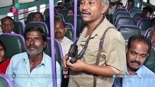 రద్దీ బస్సులో అమ్మాయితో కండక్టర్ | Bus Conductor  Harassed  Women | Friday Poster