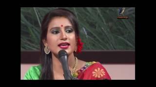 Amar Bolar kichu Chilona by Suchitra sutradhar
