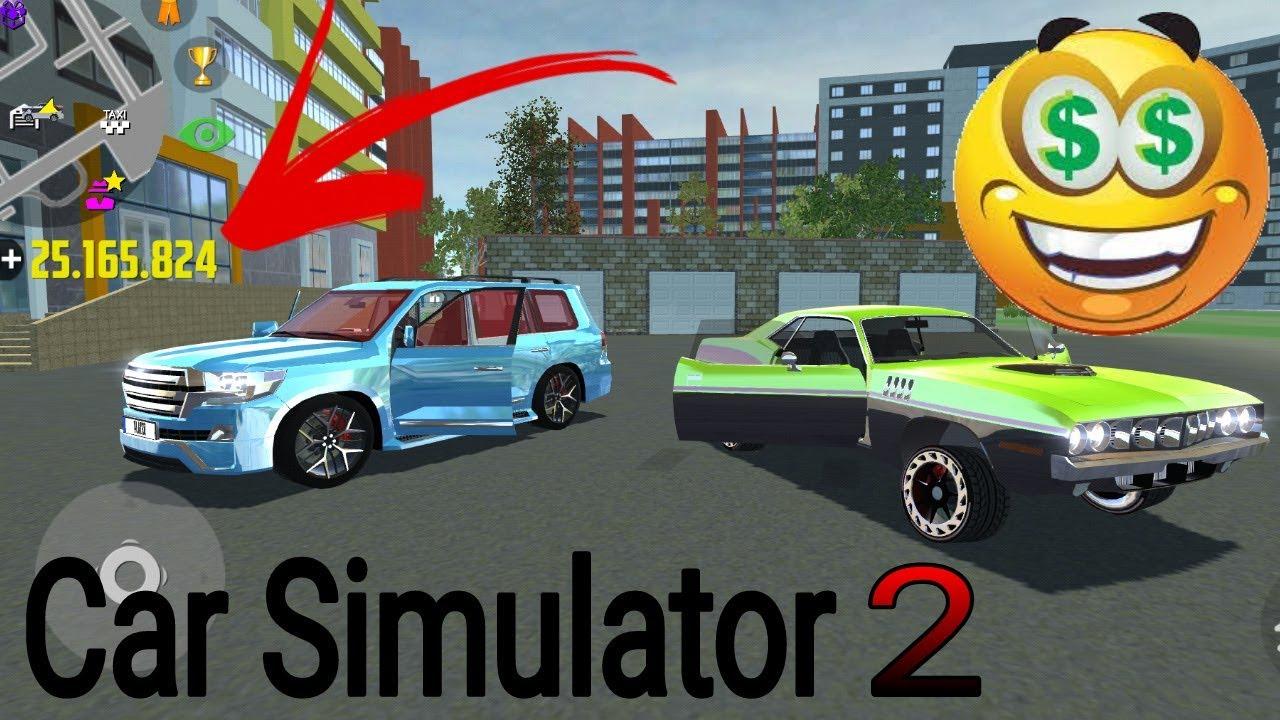 Auto Simulator