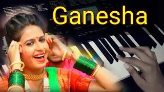 Ganesha Song | Kinjal Dave New Song 2017 | Ganesha (ગણેશા) | Hardik Bhoi