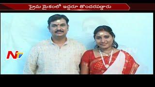 Illegal Affair Turns Fatal for a Man    Neram Nijam Part 02    NTV