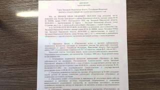 Договор купли продажи земельного участка(Купля-продажа земельного участка., 2016-02-01T17:09:27.000Z)