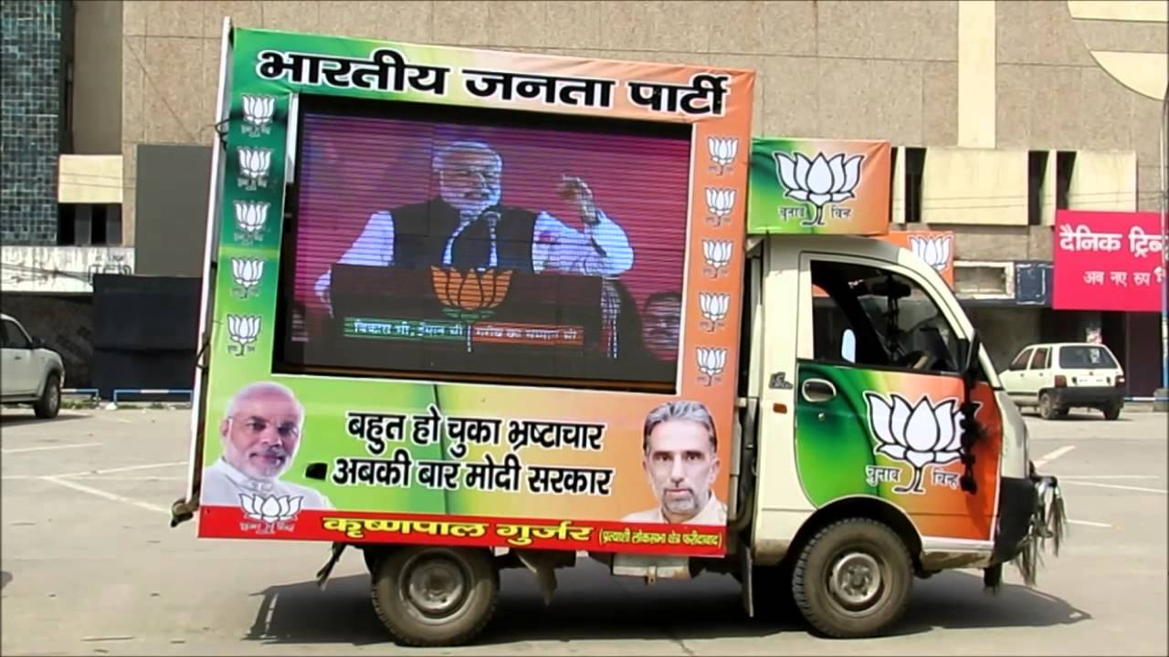 Small Video Van Hd Display Bjp Led Van Shinobiz2015