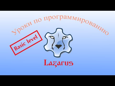 Русский Базар