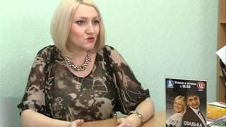 """ПЕРЕДАЧА """"СКОРО СВАДЬБА"""" №43 АПРЕЛЬ 2014"""