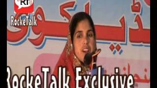 aag dil me lagane se Ghazal by shameem kausar in Tilhar All india Mushaira & Kavisammelan 2013