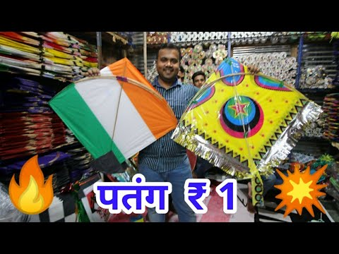 CHEAPEST KITE MARKET DELHI