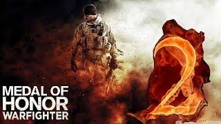 -_- Прохождение игры ^_^ MEDAL OF HONER WARFIGHTER - (МЕДАЛЬ ЗА ОТВАГУ БОЕЦ) - [2 часть]