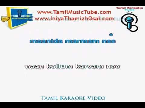 Kangal Neeye Karaoke - Muppozhudhum Un Karpanaigal Karaoke