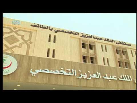 SBG Morocco Hospital