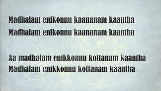 Kaantha(malayalam)-masala Coffee-lyric Video