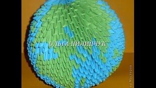 Модульное оригами. Глобус. Мастер-класс.