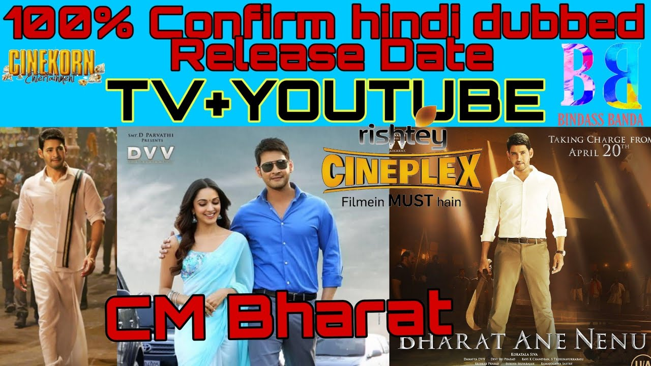 bharat the great leader south movie in hindi dubbed download