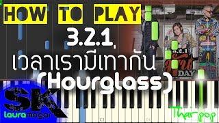 [PIANO] 3.2.1 - เวลาเรามีเท่ากัน (Hourglass) (Sixaku Piano Cover) [How to play]