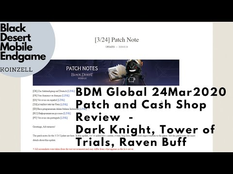 Koinzell's BDM Global Patch And Cash Shop Review 24Mar2020 Dark Knight, Tower Of Trials, Raven Buff