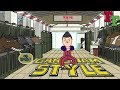 We Are Number One but it's GANGNAM STYLE