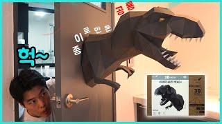 마인크래프트에서 튀어나온 현실판 티라노사우루스 만들기. 특이한 장난감 실험   히히튜브
