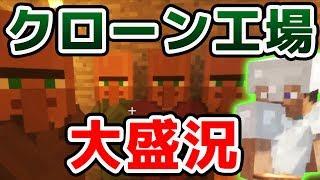 【日刊Minecraft】この家を村にする!拉致してきた村人がとうとう・・・?真・最強の匠は誰か!?絶望的センス4人衆がMinecraftをカオス実況第十九話!